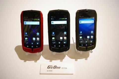 6e7730ec35 KDDI、au向けAndroidスマートフォン「G′zOne IS11CA」を7月14日に発売開始!S007とT007は7月8日発売 - Ameba  News [アメーバニュース]