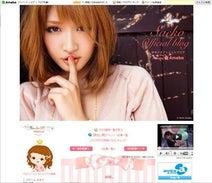 紗栄子 オンザ眉毛の前髪に「めっちゃかわいい」の声