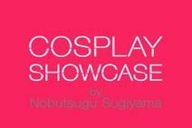 コスプレイヤーの演じるキャラクターをクルクル回して楽しめる写真集「COSPLAY SHOWCASE」【iPadアプリ】