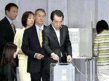 NHKが民主党代表選中継で「誤報」 馬淵氏の投票めぐり