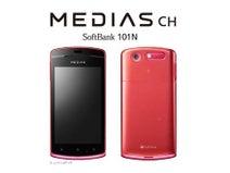 ソフトバンク、防水やおサイフケータイ、ワンセグ、ワイヤレス充電など対応したAndroidスマートフォン「MEDIAS CH 101N」を発表