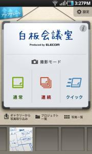 pdf android 回転 無料 アプリ