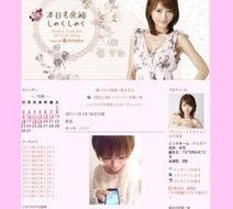 「これをスマホと呼ばずに何と呼ぶの」 釈由美子さん、iPhoneと間違えてiPod touchを買う