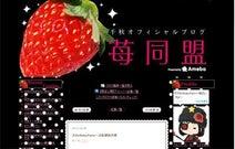 千秋 河本準一の妻公開「恐妻で有名な直美ちゃん」