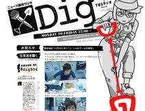 ソーシャルゲームに300万円つぎ込んだ男「キャバクラより安上がり」
