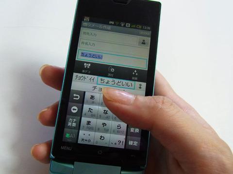 dxe スマートフォン ファームウェア