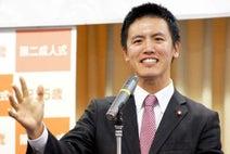 30歳・横粂議員「30代で総理になる」 25歳の若者祝う第二成人式で宣言