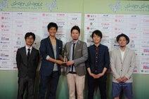 Good Coming×松坂桃李の短編映画、「SSFF & ASIA 2012」ミュージックShort部門シネマティックアワード受賞