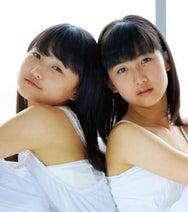 モーニング娘。鞘師里保と佐藤優樹のピュアな魅力いっぱい「Riho+Masaki~」