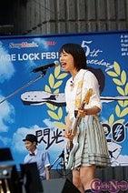 能年玲奈 「閃光ライオット2012」ファイナルでティーンエイジに向かって「叫べー!」と絶叫