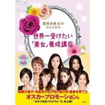 上戸彩、武井咲らを輩出…「美少女コンテスト」にみた、母と娘のズレた二人三脚
