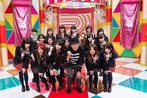 AKB48の新番組「AKB子兎道場」が12月7日スタート!