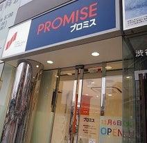 東京都・渋谷にプロミスが新店舗開設 - 女性にとっての心地よさ追求