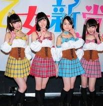 乙女新党の葵わかな、目標は「今年のレコ大と紅白に出て政界に進出する!」
