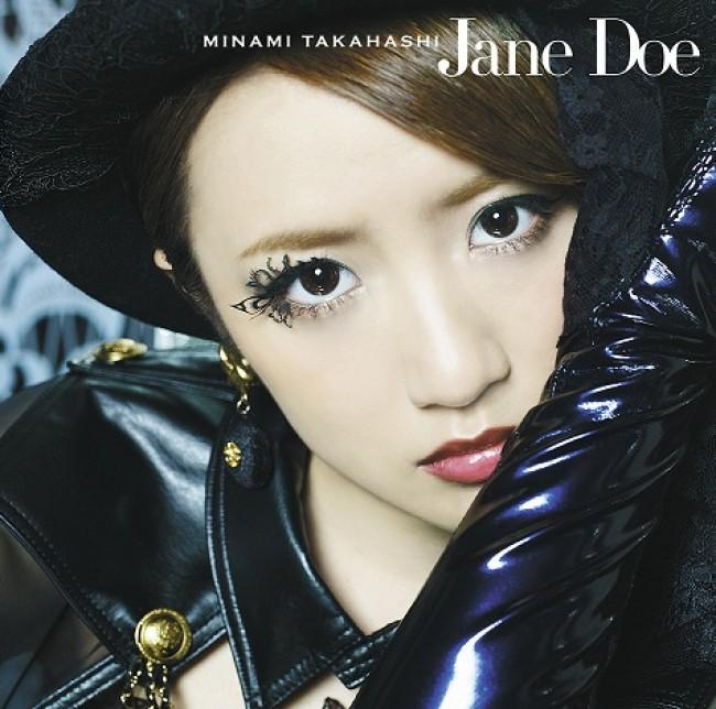 Image result for takahashi minami jane doe