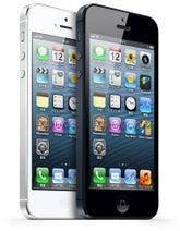 iPhone 5&iPad、技術基準適合証明を通過しNTTドコモが使用する周波数帯に対応!
