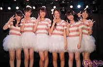 PPP! PiXiON 1stワンマンアトラクションで新曲「むじゃきに☆HIGH☆ジャンプ」を初披露! パフォーマーの可愛さにゲストも熱狂!