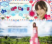 AKB48小森美果も卒業発表! 人生を考えるタイミングか? 立候補制の余波を考える
