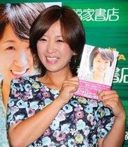 林下美奈子さん、ビッグダディとの復縁は「100%ないとは言えない」