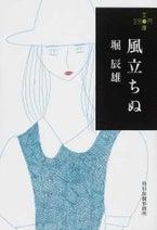 観る前に読むべし。ジブリ新作「 風立ちぬ」がもっと泣ける超文学的ブックガイド