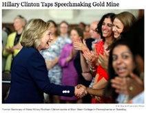 世界エンタメ経済学 (55) ヒラリー・クリントンのビックリ講演料と元政治家のギャラ相場