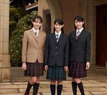 全国の学生服の8割はmade in 岡山! なぜ大手の本社は岡山県にあるの?