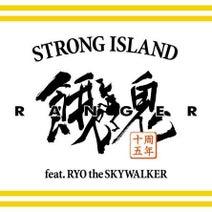 餓鬼レンジャーが福岡ソフトバンクホークスの攝津投手の入場テーマ曲をデジタルリリリース