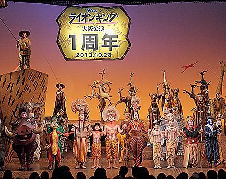 劇団四季『ライオンキング』大阪公演 1周年! 公演延長も決定!