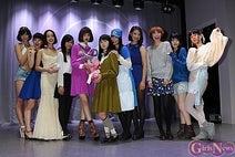 ミスiD 2014 グランプリ 青波純 不思議な魅力でファンを虜に!