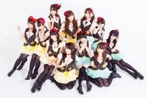 アフィリア・サーガ「のうコメ」OP「S・M・L☆」で初の週間TOP5入り