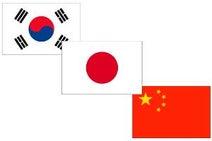何かとネットで不人気の中韓。「良い印象」を持つ学生はわずか7.5%と15.9%