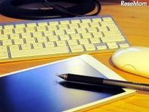 【2013重大ニュース:教育ICT】MOOCs、タブレット導入、反転授業ほか