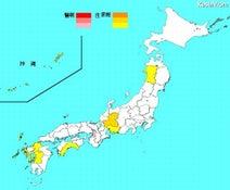 【インフルエンザ2014】大阪市西区で警報レベル超え