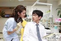 『テラスハウス』筧美和子、瑛太主演『最高の離婚』で本格女優デビュー