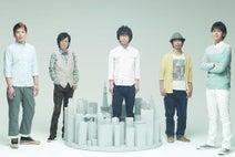 話題の5人組バンド・wacci、2nd シングル「東京」リリース&初の全国ワンマンツアーも