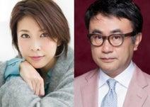 竹内結子、三谷幸喜の傑作コメディで舞台初挑戦 『君となら』17年ぶり再演