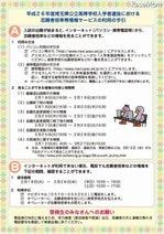 彩 の 国 埼玉 公立 高校 ナビゲーション