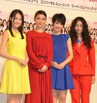 武井咲、剛力彩芽らが2年ぶり開催「国民的美少女コンテスト」をアピール