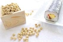 なぜ節分にお寿司? 恵方巻の由来と作法