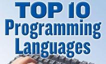 プログラマーの就職に有利な10のプログラミング言語