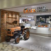 オイシックス初のデリもそなえた店舗が吉祥寺にオープン!