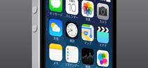 もうRetinaディスプレイじゃなくなる!?iPhone 6は量子ドットディスプレイ採用で色再現率を90%以上アップの可能性が