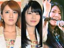 <AKB大組閣>チームKキャプテンに横山由依 大島優子からバトンタッチ