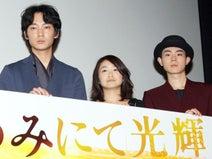 綾野剛&菅田将暉、池脇千鶴の重鎮オーラに圧倒「俺たちは孫みたい(笑)」