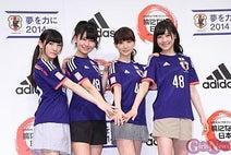 AKB48 大島優子・小嶋真子・西野未姫・岡田奈々がadidasサッカー日本代表のユニフォーム姿を披露!