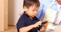 1歳児の74%がスマートフォンを使用-Youtube動画やLINEゲームを楽しむ