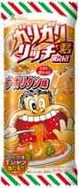 ナポリタン味の「ガリガリ君」数量限定で発売決定、コンポタを超える衝撃!