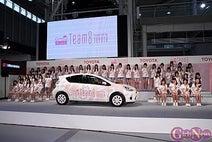 AKB48 Team8がお披露目! 5月から全国20箇所でイベントを開始!