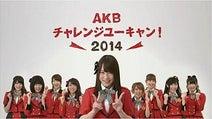 資格取得にチャレンジ中・AKB48川栄李奈が2回目の添削課題に挑戦! メンバーの絶叫の訳とは?