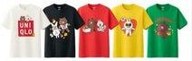 ユニクロのTシャツ「UT」に「LINE FRIENDS」登場! コニーがUTを着ているデザインも